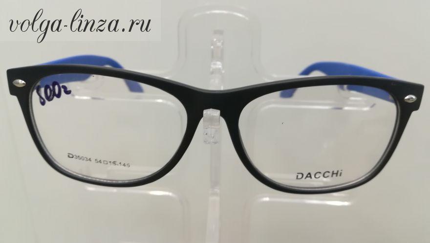 Оправа Dacchi D35613