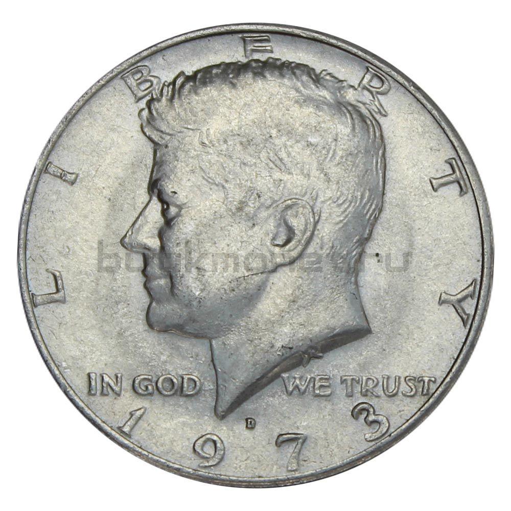 50 центов 1973 США Kennedy Half Dollar D