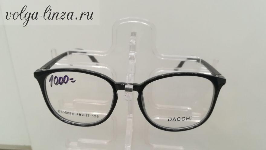 Оправа Dacchi D35588А
