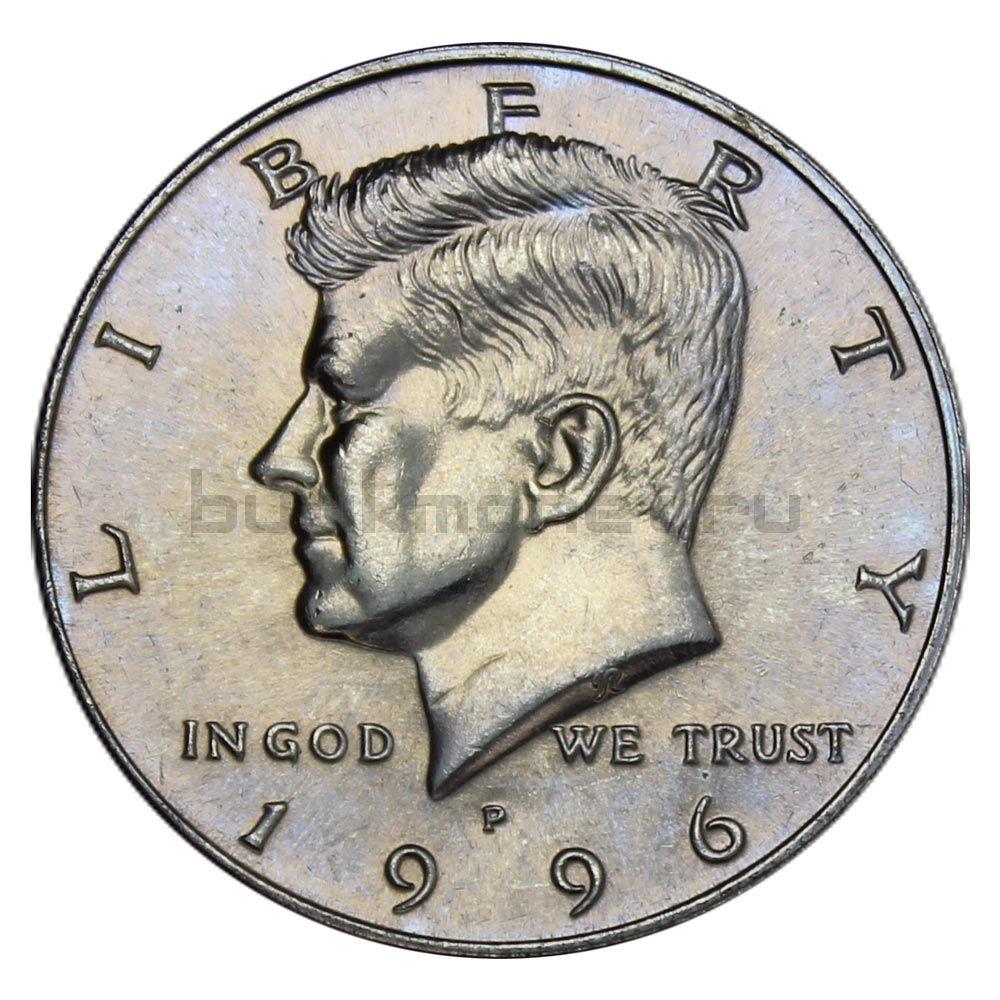 50 центов 1996 США Kennedy Half Dollar P