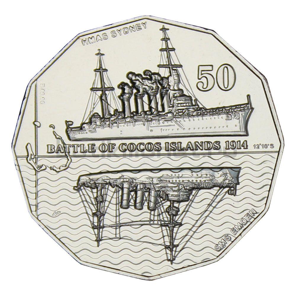 50 центов 2014 Австралия Битва у Кокосовых островов (Австралия в войне)