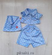 Голубая пижама