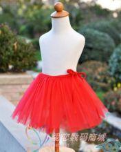 Юбка пачка танцевальная детская Красная