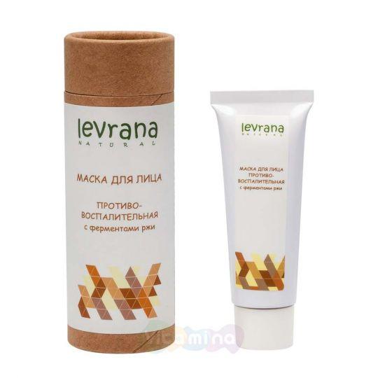 Levrana Маска для лица с органическими ферментами ржи «Противовоспалительная», 30 мл