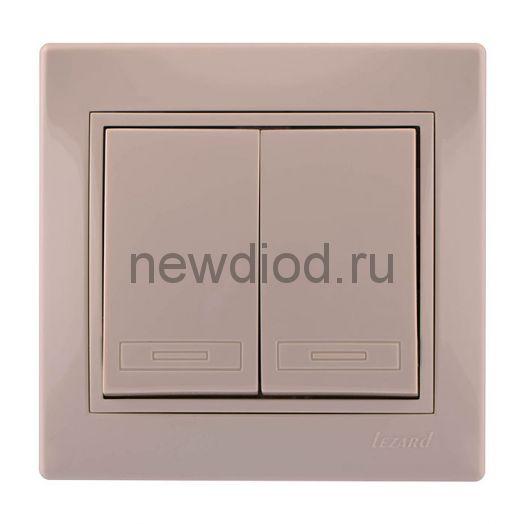 MIRA Выключатель двухклавишный кремовый с кремовой вставкой Lezard