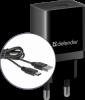 Распродажа!!! Сетевой адаптер UPC-13 1xUSB, 5V/2.1А, кабель Type-C
