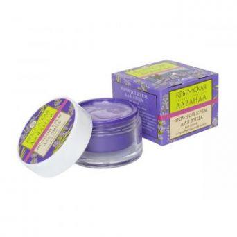 Крем для лица ночной для сухой и чувствительной кожи 50 гр