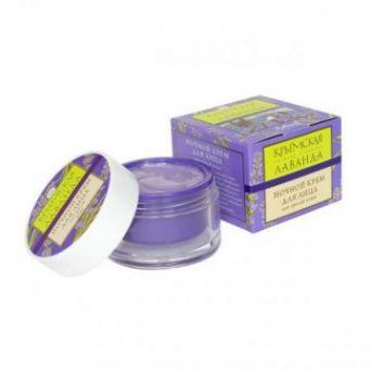 Крем для лица ночной для зрелой кожи 50 гр