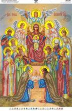 А2Р_025. Похвала Пресвятой Богородицы. А2 (набор 2250 рублей) Virena