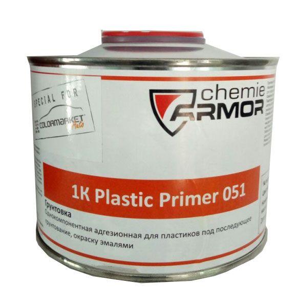 Chemie Armor 1К Plastic Primer 051, (1,6кг.)