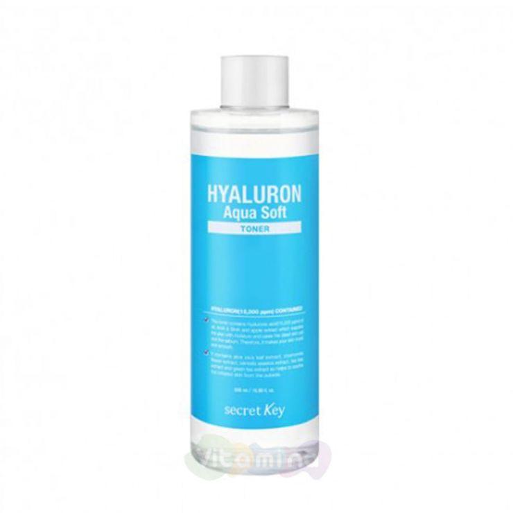Secret Key Гиалуроновый тонер с эффектом микро-пилинга Hyaluron Aqua Soft Toner, 500 мл