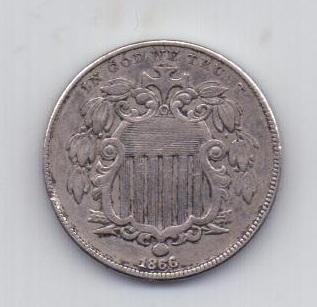 5 центов 1866 года Редкий год США