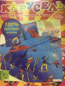Комплект детского постельного белья арт. 538746