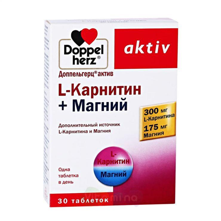 Доппельгерц Актив L-карнитин + Магний, таблетки
