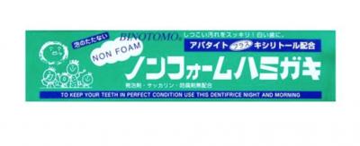 """""""Fudo Kagaku"""" """"Binotomo"""" Зубная паста для защиты от кариеса и зубного камня отбеливающая  без образования пены 130г"""
