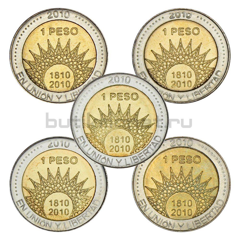 Набор монет 1 песо 2010 Аргентина 200 лет Аргентине (5 штук)