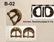 Пряжка B-02. Англия, Линкольншир 9-11 век