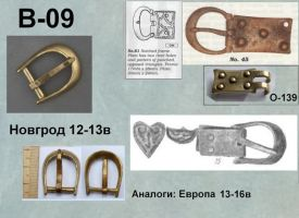 Пряжка B-09. Новгород 12-13 век