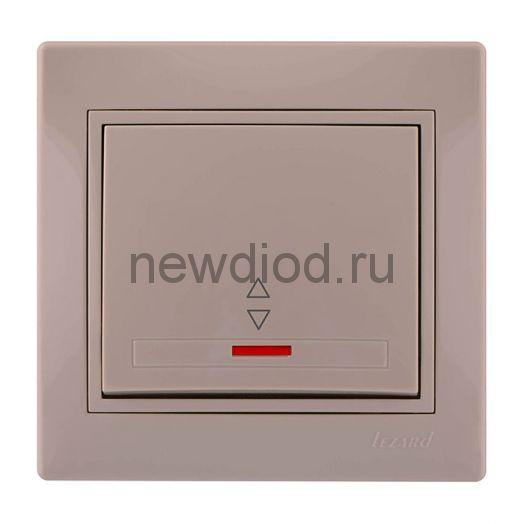 MIRA Выключатель одноклавишный проходной с подсветкой кремовый со вставкой Lezard
