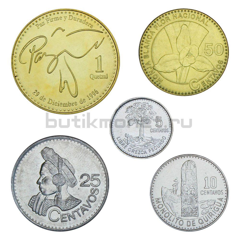 Набор монет 2012-2016 Гватемала (5 штук)
