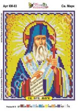 КМ-83 Фея Вышивки. Святой Марк. А5 (набор 450 рублей)