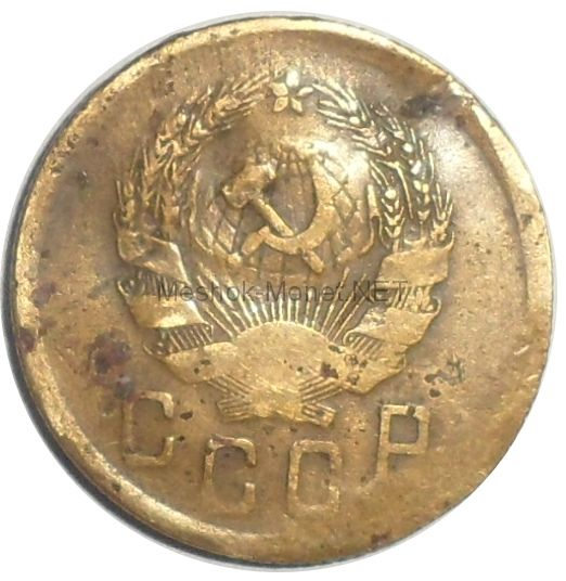 2 копейки 1935 года. Новый тип # 3