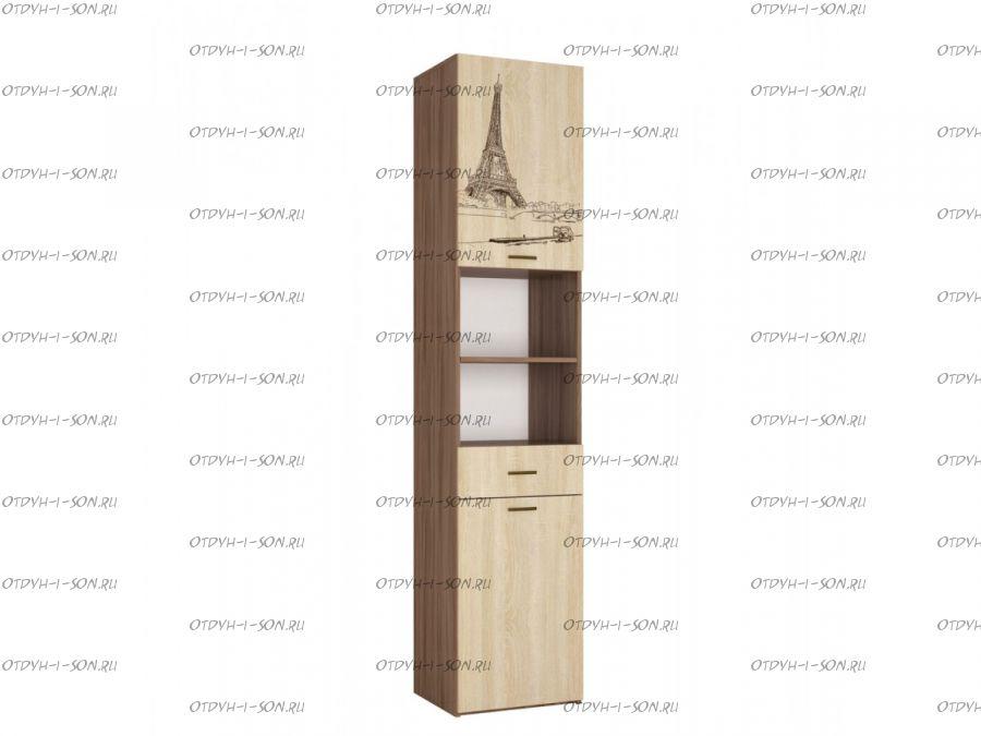 Шкаф-пенал с ящиками Орион (45х43х220)
