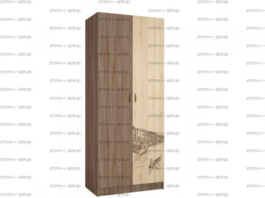 Шкаф 2-дверный Орион (90х50х220)
