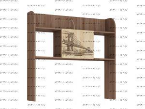 Надстройка для стола Орион (109х27х105)