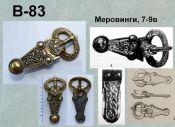 Пряжка В-83. Меровинги 7-9 век