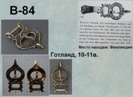 Пряжка В-84