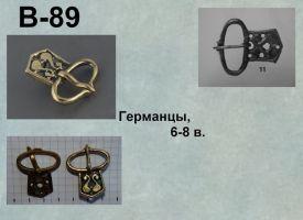 Пряжка В-89. Германцы 6-8 век