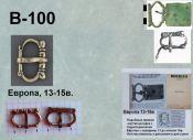 Пряжка В-100. Европа 13-15 век