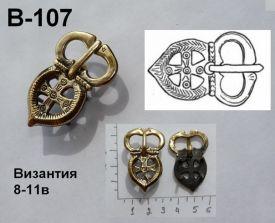 Пряжка В-107. Византия 8-11 век