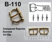 Пряжка В-110