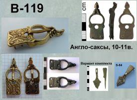 Пряжка В-119. Англо-саксы 10-11 век