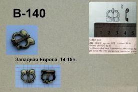 Пряжка В-140