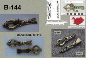Пряжка В-144. Исландия 10-11 век
