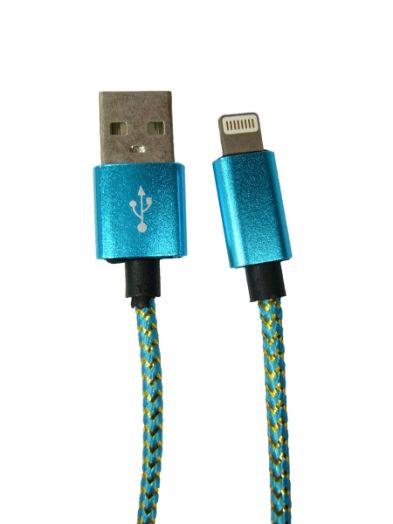 Кабель USB 2А Орбита KM-15 (iPhone5/6/7) 1м