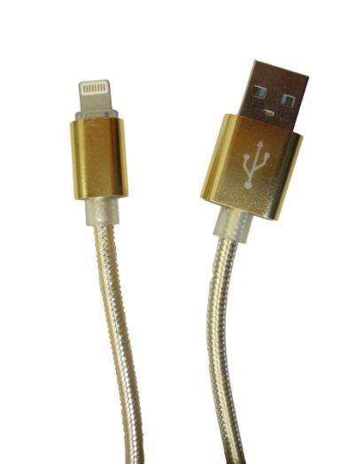 Кабель USB 2А Орбита KM-17 (iPhone5/6/7) 1м