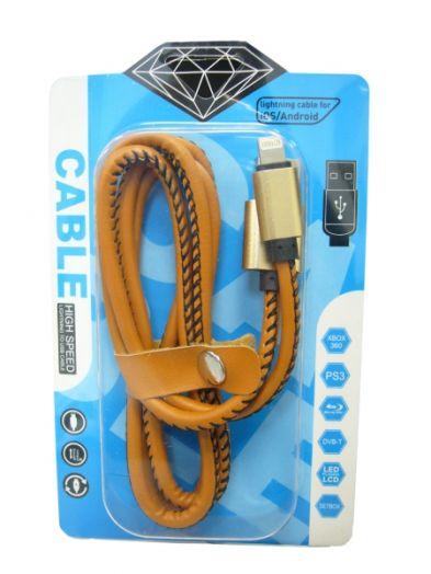 Кабель USB 2А Орбита KM-43 (iPhone5/6/7) 1м