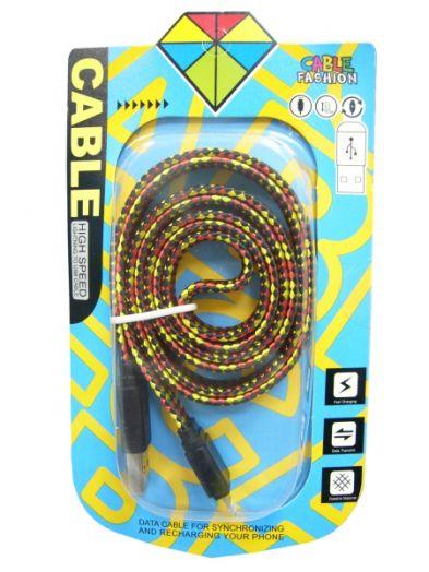 Кабель USB 2А Орбита KM-46 (iPhone5/6/7) 1м