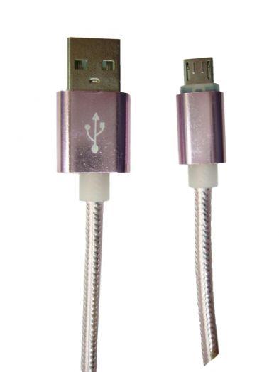 Кабель USB 2А Орбита KM-12 (microUSB) 1м