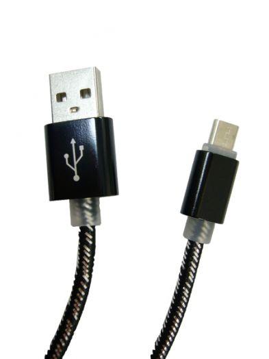 Кабель USB 2А Орбита KM-16 (microUSB) 1м