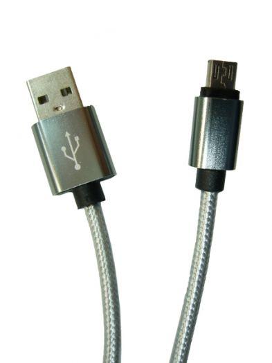 Кабель USB 2А Орбита KM-20 (microUSB) 1м