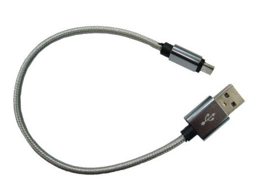 Кабель USB 2А Орбита KM-32 (microUSB) 30cм