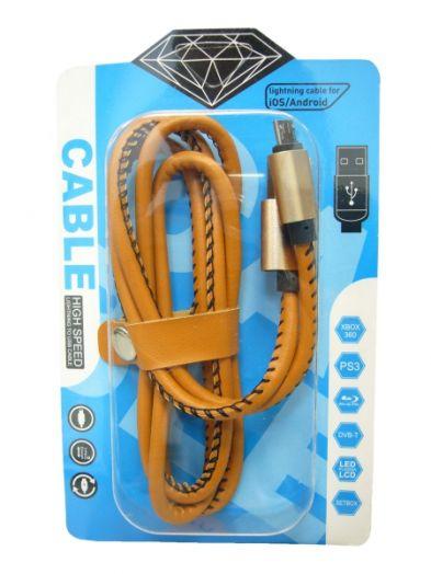 Кабель USB 2А Орбита KM-42 (microUSB) 1м