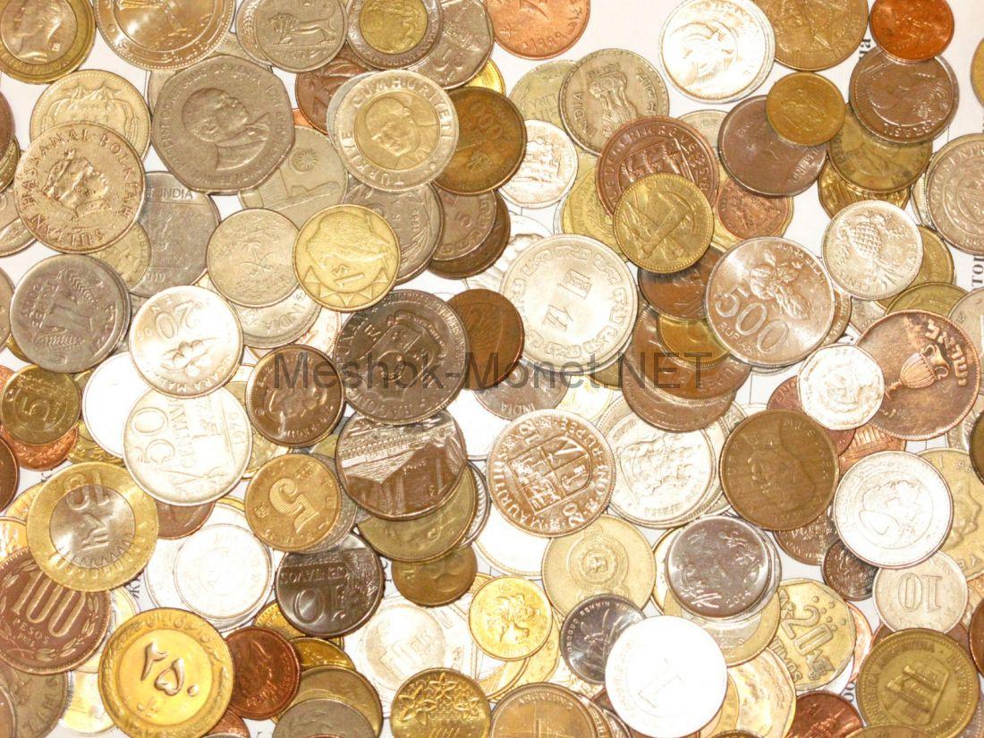 Набор монет мира 16 (550 штук). Без повторов!