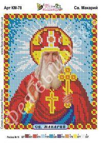 КМ-78 Фея Вышивки. Святой Макарий. А5 (набор 450 рублей)