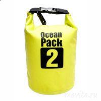 Водонепроницаемая сумка Ocean Pack, 2 л, Цвет Желтый